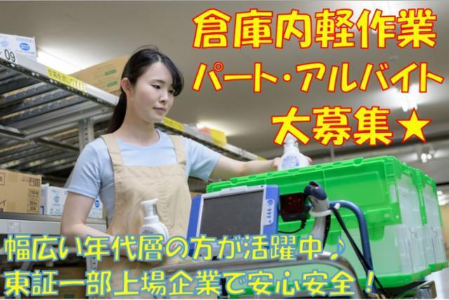 株式会社あらた 埼玉LCの画像・写真
