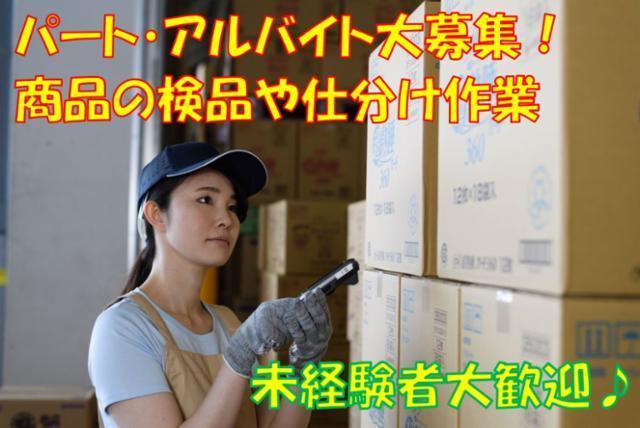株式会社あらた 江南LCの画像・写真